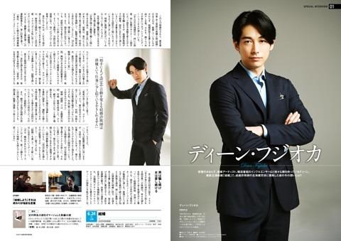 ■スペシャル・インタビュー