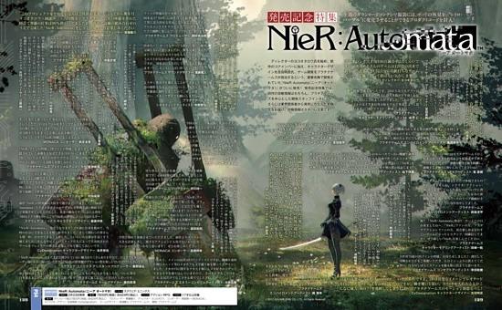 【発売記念特集】NieR:Automata(ニーア オートマタ)