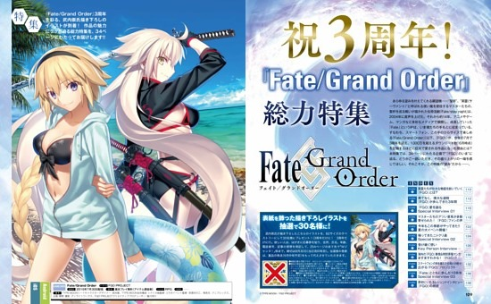 【特集】祝3周年『Fate/Grand Order』総力特集