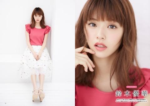 女性ファッション誌専属モデルとして活躍! 鈴木優華インタビュー