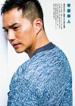Cover's FACE:市原隼人