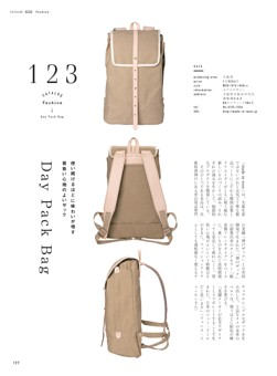 【特典】Day Pack Bag