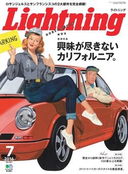 Lightning 2016年6月号 Vol.267