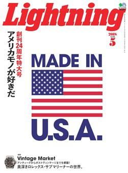 Lightning 2018年5月号 Vol.289