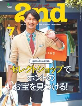 2nd 2016年7月号 Vol.112