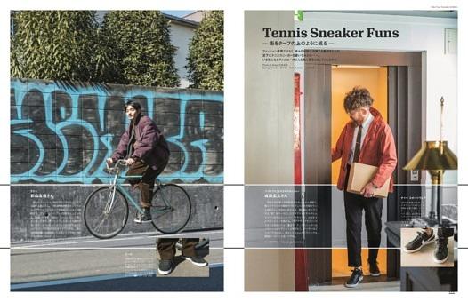 Tennis Sneaker Funs ー街をターフの上のように巡るー