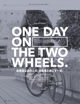 One day On The Two Wheels.①