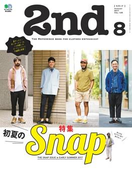 2nd 2017年8月号 Vol.125