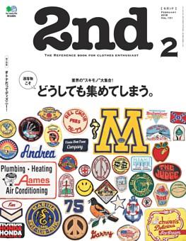 2nd 2018年2月号 Vol.131