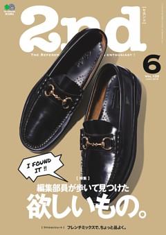 2nd 2018年6月号 Vol.135