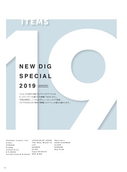 2019 NEW DIG SPECIAL
