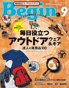 Begin 2016年09月号