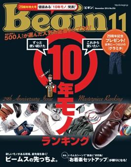 Begin 2016年11月号