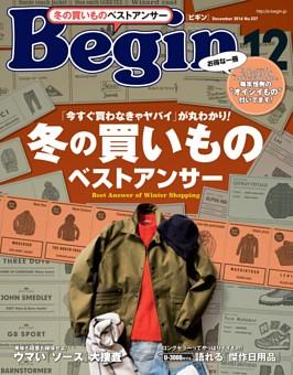 Begin 2016年12月号