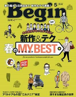 Begin 2017年05月号