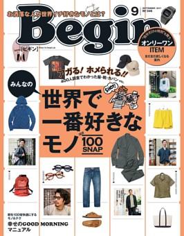 Begin 2017年09月号