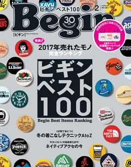 Begin 2018年02月号