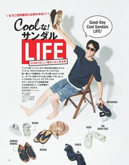 [特集]COOL!なサンダルLIFE