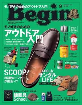 Begin 2018年09月号