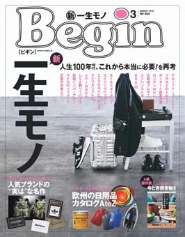 Begin 2019年03月号