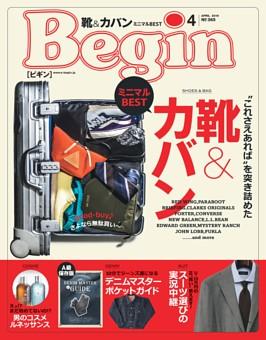 Begin 2019年04月号