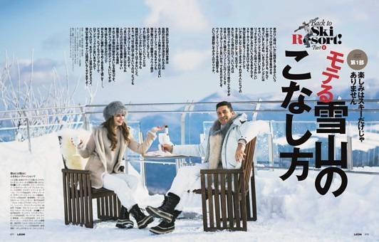 ☆第1部☆モテる雪山のこなし方/楽しみはスキーだけじゃありません
