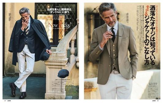 【洒落たオヤジは知っている モテるジャケットのこなし方】「マッキントッシュ ロンドン」の名作ジャケット「ニューブリッジ」