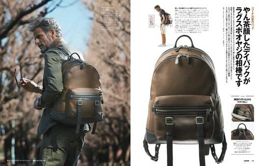 【やん茶顔したデイパックがラグスポオヤジの相棒です】「コーチ」の新作バッグ
