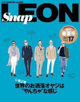 【特典】Snap LEON vol.17
