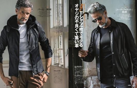 【初秋にTシャツ一枚でモテるオヤジの不良くて黒い革】「エストネーション」の新作レザージャケット