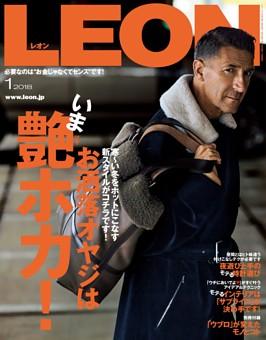 LEON 2018年01月号【特別編集版】