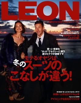 LEON 2019年02月号【特別編集版】