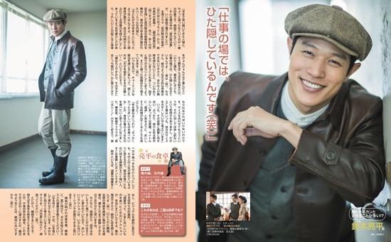 〈特写〉鈴木亮平(34)「仕事の場では、ひた隠し」/WOWOWドラマ「宮沢賢治の食卓」17日から
