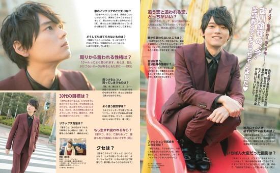 〈特写〉古川雄輝(30)の「今」全部教えてもらっちゃいました/映画「風の色」