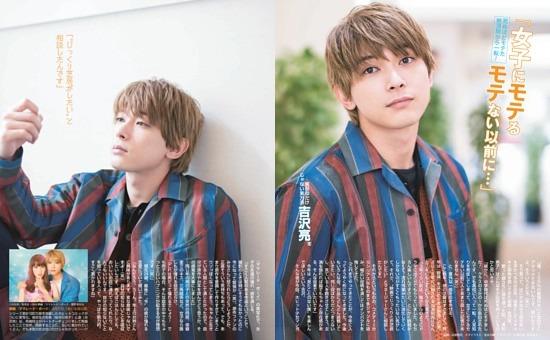 〈特写〉吉沢亮(24)美形なだけじゃない実力派/映画「ママレード・ボーイ」27日公開