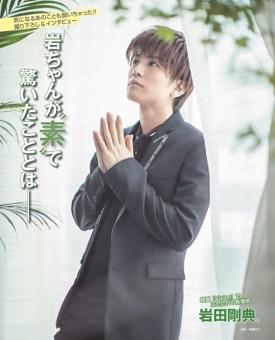 〈特写〉岩田剛典(29)岩ちゃんが「素」で驚いたこととは/映画「Vision」8日公開