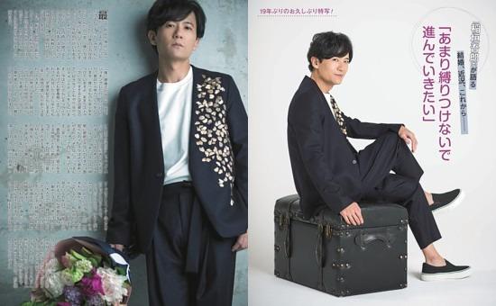 〈特写〉稲垣吾郎(44)が語る結婚、近況、これから/舞台「FREE TIME , SHOW TIME 君の輝く夜に」