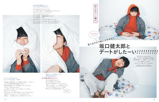 ◆坂口健太郎とデートがしたーい !!!!!!!!