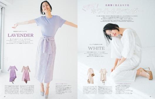 ◆春に愛されるオンナ in ホワイト&ラベンダー by 吉倉あおい