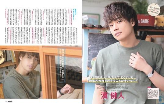 """濱健人インタビュー/僕、感動したり悲しくて泣くよりも、""""熱さ""""にやられて涙することが多いんです"""