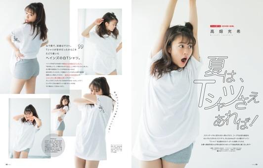 ★★この夏イケてるTシャツだけ231枚!★★