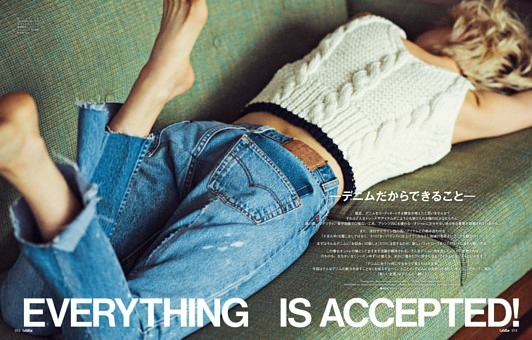 EVERYTHING IS ACCEPTED! デニムだからできること