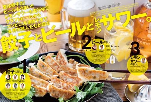餃子とビールとレモンサワー。