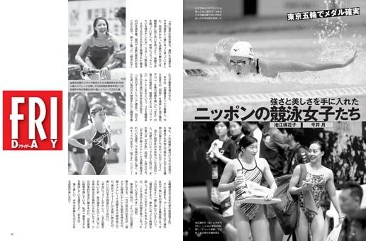 ニッポンの競泳女子たち