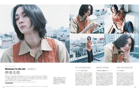 tokyo boy cam_70 栁 俊太郎