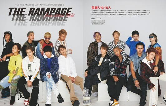1stアルバムを引っさげてついにViVi初登場! THE RAMPAGE from EXILE TRIBE