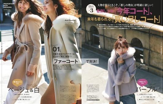 服の買い方③ コート選び