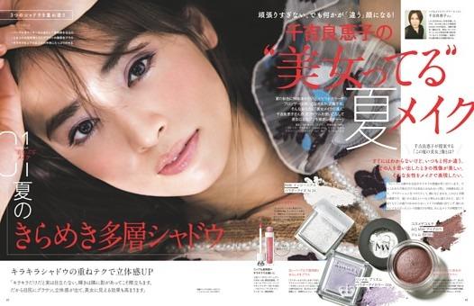 """千吉良恵子の""""美女ってる""""夏メイク"""