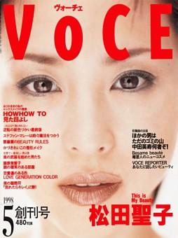VOCE_1998年 【創刊号】