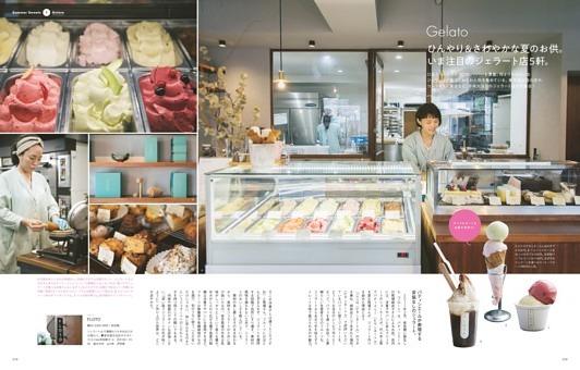 Gelato ひんやり&さわやかな夏のお供。いま注目のジェラート店5軒。